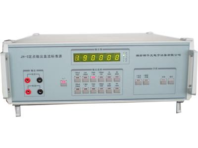 JH-5A(D)定点输出交(直)流标准源