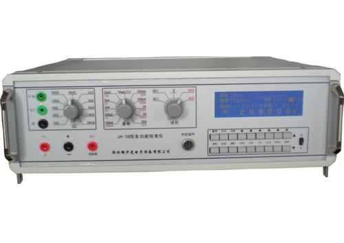 JH-3D多功能校准仪