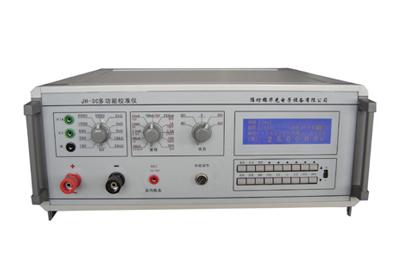 JH-3C多功能校准仪