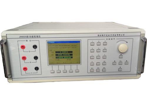 JH-6020多功能校准仪