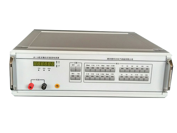 JH-1A交直流电流源