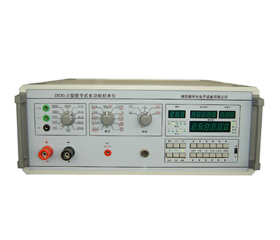 DO30-3型多功能校准仪